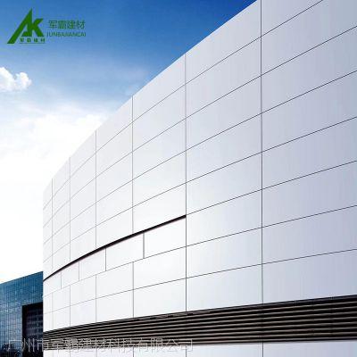 长沙铝单板幕墙 室内铝单板效果
