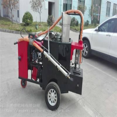 尖山区牵引式裂缝修补灌缝机 全程恒温双电机填缝剂 灌缝机价格