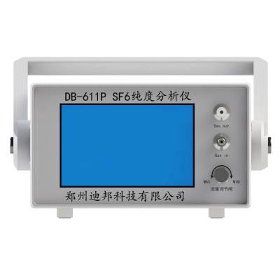 迪邦科技DB-611P系列SF6纯度分析仪