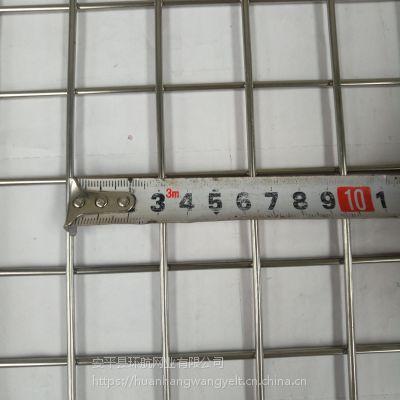 304不锈钢网片现货销售当天发货吃鸡定制烧烤网(壪)