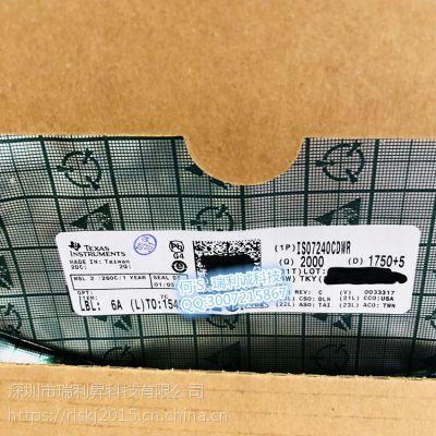 ISO7421EDR硅二极管绝缘隔栅