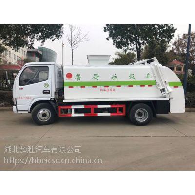 东风餐厨垃圾车价格,自卸式垃圾车全自动操作