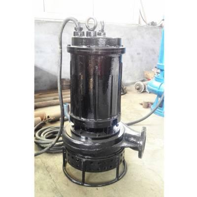 潜水耐磨渣浆泵-铰刀耐磨渣浆泵