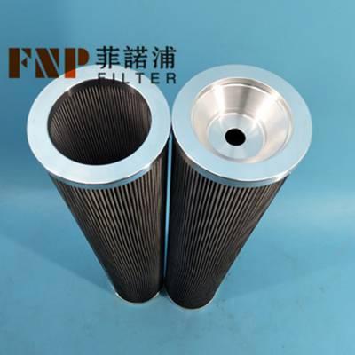 供应FF1088Q020BS24-M 浆液循环泵减速机滤芯