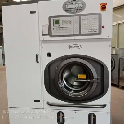 全国包邮!二手干洗机收售,二手干洗设备收售,二手干洗店设备收售
