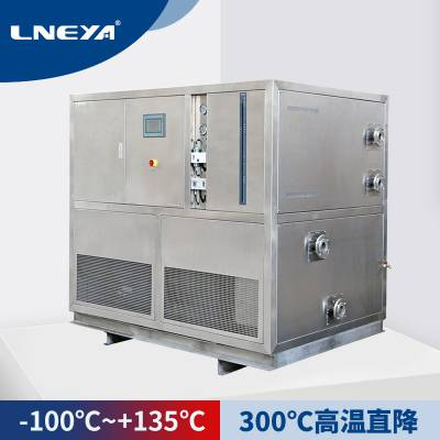 超低温系统厂家,TCU高低温一体机