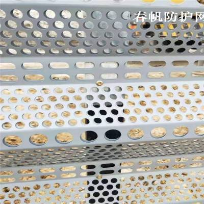 厂家批发三峰防风抑尘板双峰 防风抑尘网 柔性防风抑尘网
