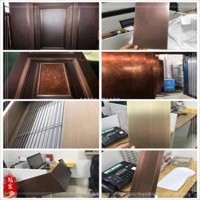 北京氧化做旧不锈钢镀铜板 朝阳酒店装饰工程镀铜水镀发黑板