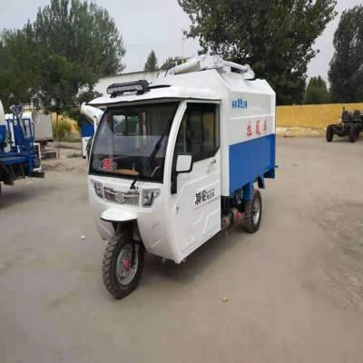 聊城电动三轮挂桶垃圾车 生活垃圾运输车小区垃圾运输车