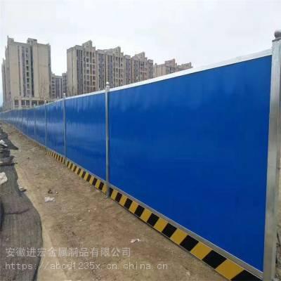 安徽工厂销售工地PVC施工围挡 市政工地建设彩钢板隔离围挡现货