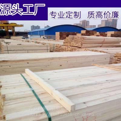 厂家直销大量批发各种材质木方可加工定制各种规格精品方木