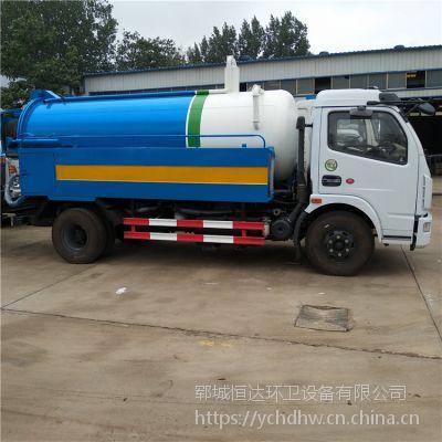 厂家直销东风多利卡8吨高压清洗车 定制CY4SK251多功能清洗吸污管道疏通车