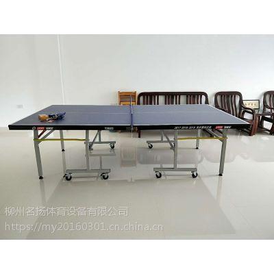 柳州龙潭公园家庭自用高密度纤维板折叠式乒乓球台厂家批发零售