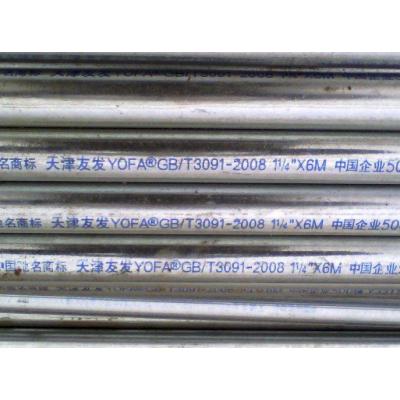 镀锌管钢架大棚国家标准_聊城大棚镀锌管价格_厂家直发