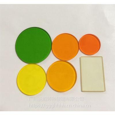供应红外玻璃、高温光学玻璃、隔热玻璃、防紫外玻璃