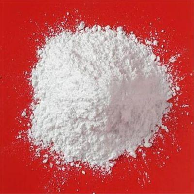 氢氧化镁 阻燃剂氢氧化镁厂家 生产高纯氢氧化镁