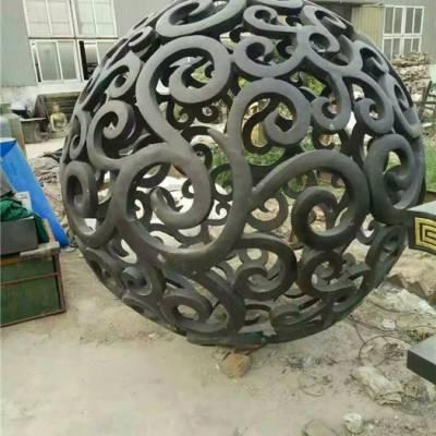 室外铜灯罩雕塑-天顺雕塑(在线咨询)-重庆铜灯罩