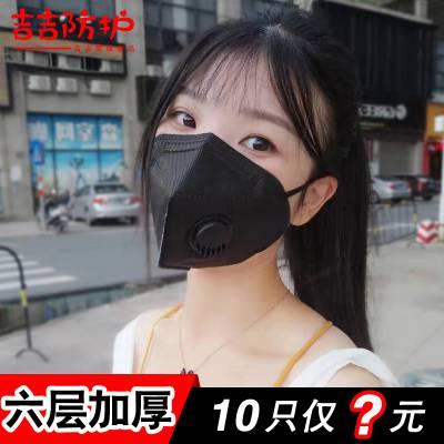 折叠呼吸阀防尘口罩 颗粒物防护口罩 的防石墨粉尘口罩 专业防雾霾口罩厂家
