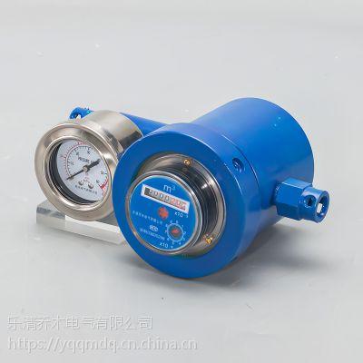 矿用高压注水<b>流量计</b>高压水表DC4.5/200乔木电气