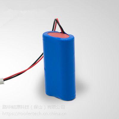 【电动车电池】-2018电动车电池报价 18650锂离子电芯生产商
