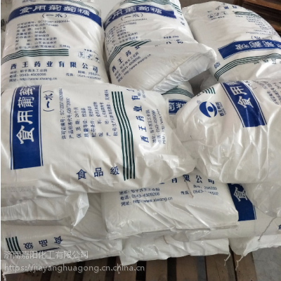 热销99%西王葡萄糖水 工业级葡萄糖 食品级葡萄糖专用国标25kg