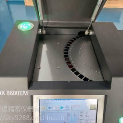 重庆EDX8600EM粮油重金属快检仪厂家批发