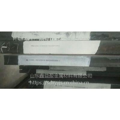 供应舞钢牌Q345Z35中板 Z向性能钢板 厚度方向性能钢板