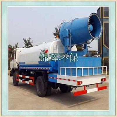 JH-B60锦辉环保车载式林场喷雾机新品