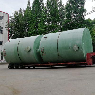 南化/专业生产高品质玻璃钢罐/玻璃钢储存罐/盐酸罐/液碱罐/PAC罐