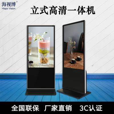 陕西led广告机厂家,立式广告机55寸红外触控自助查询一体机,商场专用显示