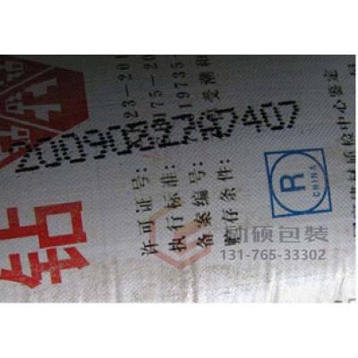 供应LS-D07L水泥厂***水泥袋日期编号大字符喷码机
