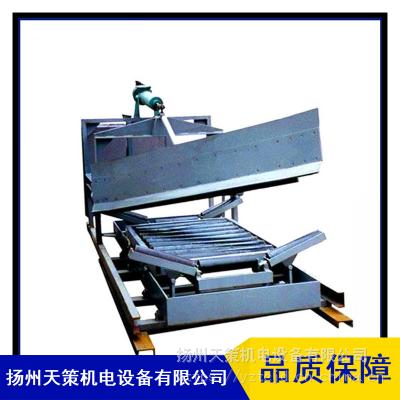 运输机犁式卸料器天策电液动双侧犁式卸料器_耐磨犁煤器市场价格