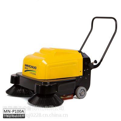 手推式电瓶充电扫地机 电动式清扫机 明诺双刷扫地机MN-P100A