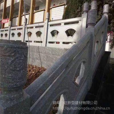景观水泥仿石栏杆款式 景区新农村建设仿木仿石护栏