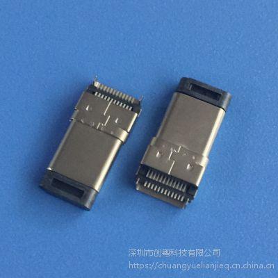 沉板/TYPEC 双贴公头 3.1 USB 24P 沉板90度双排贴片SMT 插头 带防尘塞
