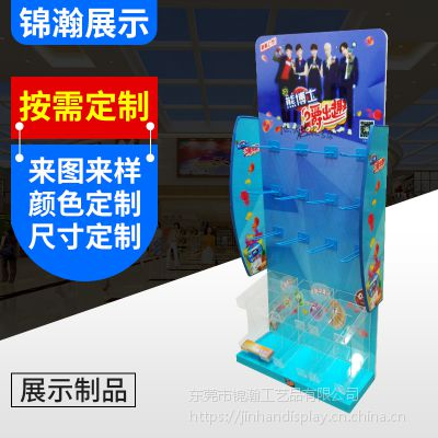 亚克力展示架东莞工厂 定制开发休闲食品亚克力展示架和铁展架