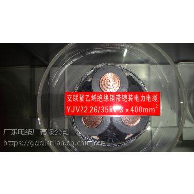 广东交联绝缘钢带铠装填埋式高压电缆_耐火高压电缆市场价