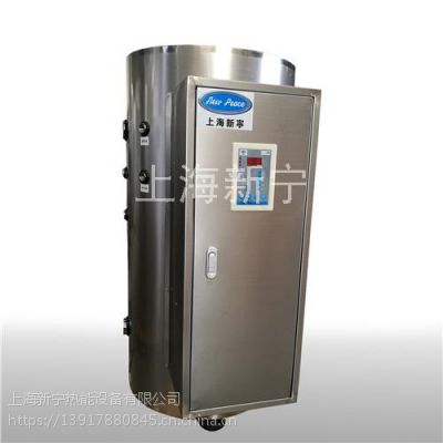 200升即热式电热水器厂家生产