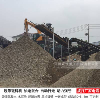 移动式粉碎机落户四川德阳 就地取材实现建筑垃圾再生利用
