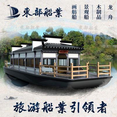 大型旅游观光船 西湖餐饮画舫船 带动力观光船