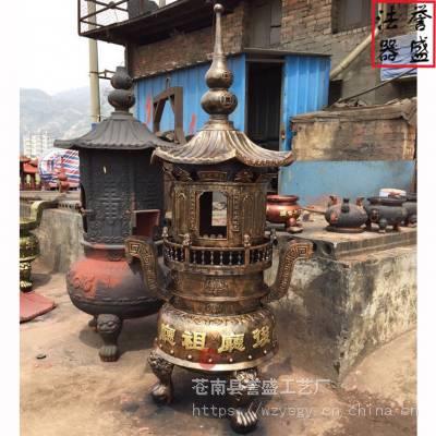 誉盛法器 寺庙宝鼎|一层宝鼎|圆形宝鼎厂家