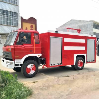 电动消防车 厂家定制小型电动三轮水罐消防车 社区新能源消防车