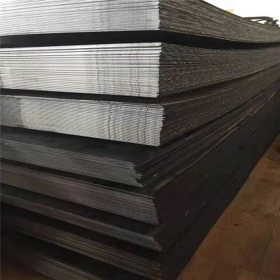 厂家供应 压型钢板 花纹钢板