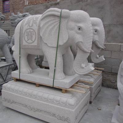 石雕大象厂家 花岗岩镇宅招财大象 大理石吉祥如意小象