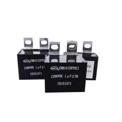 供应赛福CBB15 0.47UF/1200VDC电焊机电容器-储能焊机电容器