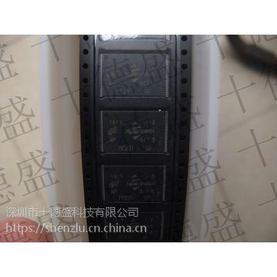 十德盛科技 MT29F4G16ABADAWP-AIT:D Micron 存储器 TSOP-48 镁光
