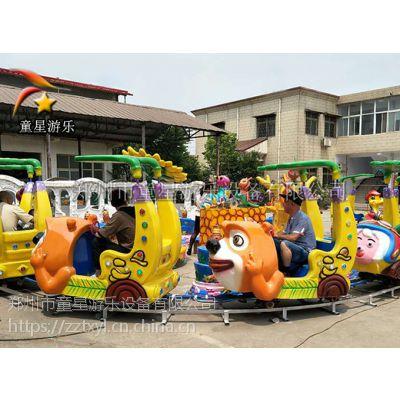 中小型儿童新型游乐设备欢乐锤童星商机无限