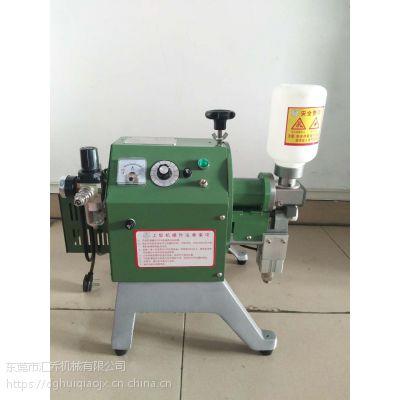 台宇TY-992QD气动沿边上胶机黄胶过胶机尺寸可定做