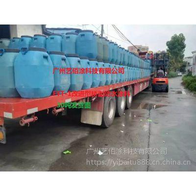 工程装聚合物水泥基防水涂料(JS涂料)