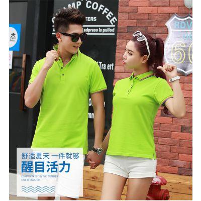 好印艺潮牌会议活动企业工作服翻领男青年短袖POLO衫韩版定制LOGO